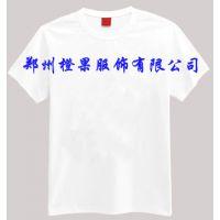 郑州定做文化衫郑州定做广告衫 T恤衫印字