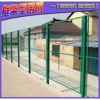 江苏小区隔离栅 防攀护栏网 护栏网造价—双赫金属网