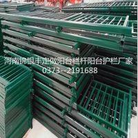 河南新乡银丰护栏生产 阳台栏杆制作加工 护栏生产包装