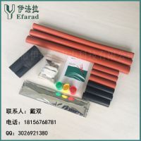 10kv户内热缩电缆头、3*70-120mm2、高压电缆终端头型号