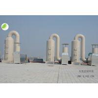 启绿QL-SW5000酸雾废气处理设备化工废气处理