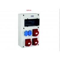 供应防水插座移动电源箱 聚碳酸酯配电箱 工业插座箱 检修电源箱