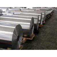 供应进口高精B30白铜带、白铜带价格实惠质量一级量大从优