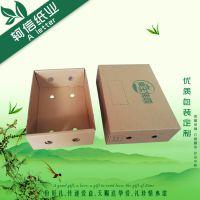 厂家定做天地盖水果纸箱 淘宝快递邮政天地盖纸盒包装礼品盒批发