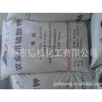 硫酸钾复合肥价格|揭阳硫酸钾复合肥|德松化工(已认证)