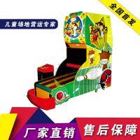 南玮星欢乐保龄球投币式游戏机 游艺厅欢乐保龄球游戏机 电玩设备