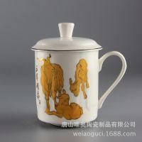 厂家批发骨质瓷办公盖杯 高档礼品水杯 定制陶瓷茶水杯 可定制logo