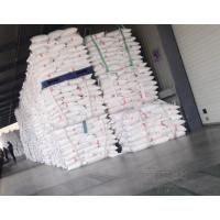 供应北京有机石化醋酸乙烯EVA14-2