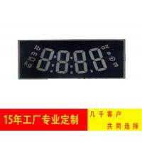 SAJ/三晶 定制 LCD液晶屏 TN段码显示屏