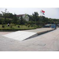 四川蜀衡供应数字式汽车衡80吨-120吨