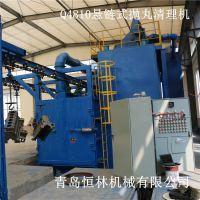 Q38/48/58悬链式抛丸清理机 青岛恒林厂家直接供应 操作简单 效率高