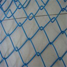 旺来体育场护栏网价格 运动场围栏网 养殖用勾花网