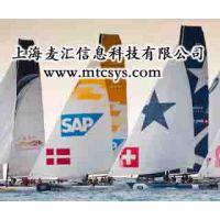SAP ERP管理系统 SAP软件 MTC-SAP代理商 SAP合作伙
