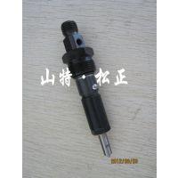 玉林原装纯正配件批发商,PC650-8喷油器,山特松正0537-3281285