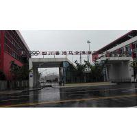 四川校园饮水机开水机碧丽十大品牌校园饮水设备供应商碧丽JO-30C系列开水器