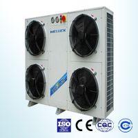 美乐柯XJW02MAGY 箱式冷凝机组2HP(匹)冷库冷凝机组