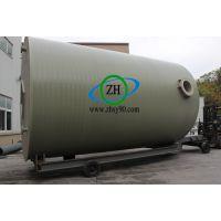 玻璃钢储罐厂家选择杭州中环化工,私人定制,质量价廉。