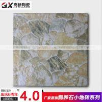 红枫陶瓷300*300厂家批发鹅卵石仿古砖厨房室外优等防滑地砖家装建材
