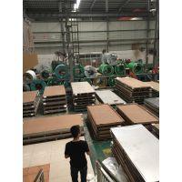 304不锈钢板|压花板|镀钛板|规格众多欢迎电联