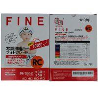 清波(Qingbo)3R(5寸)265g 光面 RC双面防水相纸 钻石级照片纸 影楼专用