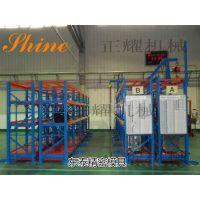 沧州抽屉式模具货架由正耀货架厂免费设计 安装 生产 一对一服务