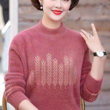 2018年夏装中老年女装T恤大码妈妈装 冰丝短袖女式休闲体桖打底衫