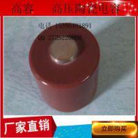 陶瓷螺栓电容,50KV 102