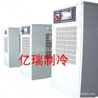 专业供应各种规格水冷机 机床水冷机 冷水机