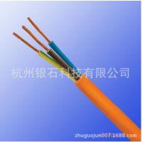 H05BN4-F+H07BN4-F+CSP护套电缆