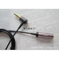 索尼 SONY 金属耳机延长线 音频公对母 MDR-EX700耳机加长线