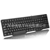 厂家直销 追光豹Q8键盘 台式笔记本电脑有线键盘 办公防水键盘