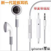 全测版本 苹果耳机线控耳机 蓝版 ipad iphone4耳机 带麦 带调音