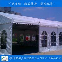 深圳湾体育中心3000平米新车巡展试驾会车展篷房全新启动啦