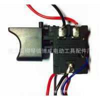 锂电7.2V-24V充电钻调速开关 直流手电钻 带正反转电子调速开关4
