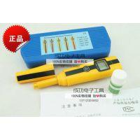 上海三信 SX610笔式 pH计 苏州昆山现货 SX620 PHB-3