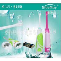 厂家直销MR-1379成人电动牙刷超声波牙刷批发干电池牙刷OEM