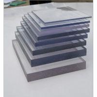 【广州华盾PC板加工】双面加硬PC片材 PC板 PC薄膜