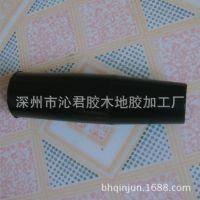 供应JB/T7270.4-94胶木手柄,转动手柄(GB4141.4-84) 特价批发