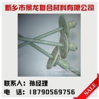 煤矿用树脂锚杆 品质保证 规格齐全 欢迎订购