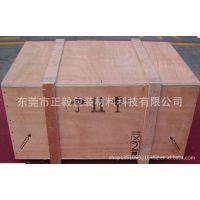 东莞供应、销售熏蒸免检木箱、东莞成品免检木箱厂家