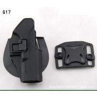 CQC G17塑料枪套模型 腰部 CS装扮用具