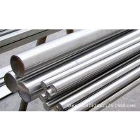 316L不锈钢无缝管 316l冷拔无缝管 热轧无缝管 工业管 厚壁管