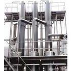二手三效蒸发器二手20吨三效蒸发器三效蒸发器价格