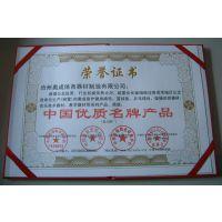 沧州奥成体育器材制造有限公司