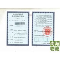 广州到杭州搬家公司,家电行李打包托运,专线运输,物流包车,门到门服务