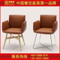西餐时尚椅子 咖啡厅休闲椅子 大师设计 创意椅子