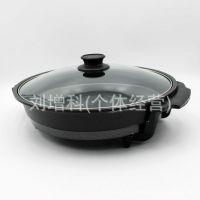 红双喜韩式多功能电煎锅 烤饼机 烧烤机 煎烤机平底锅 40cm一体