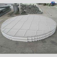 折流板除雾器工作原理及设备介绍 PP耐高温除雾器简介 高效除雾器厂家13785867526