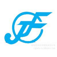 常熟佳发 浇注料用反应型增韧环氧树脂JEF-0210 类DER732 防开裂