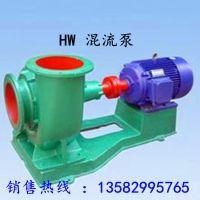 专业生产节能农田灌溉泵,大流量清水泵,农用泵 混流泵400HW-5